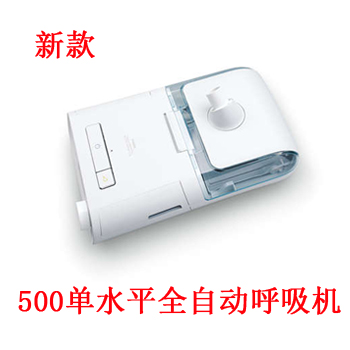 DreamStation Auto CPAP DS500(CNX500T17)飞利浦全自动单水平呼吸机